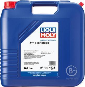 Трансмиссионное масло Liqui Moly ATF Dexron II D для АКПП 20 л
