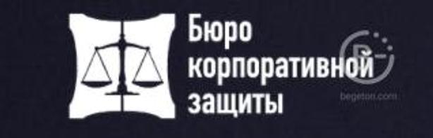 Юридическое сопровождение деятельности организаций и предпринимателей.  Абонентское обслуживание.