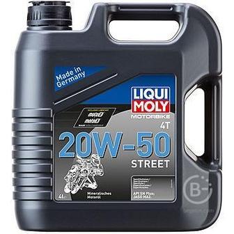 Минеральное моторное масло для 4-тактных мотоциклов Motorbike 4T Street 20W-50 - 4 л
