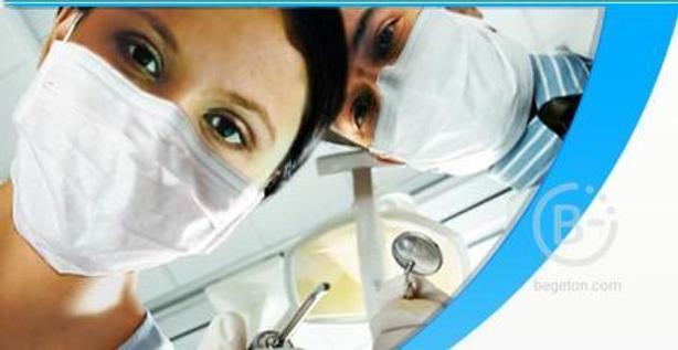 Стоматологическая хирургия.