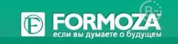О компании «Формоза»