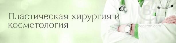О НАС