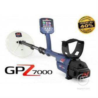 Minelab GPZ7000 под заказ