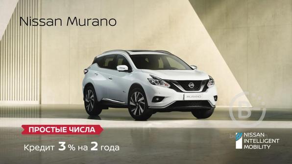 Программа «Простые числа» от Nissan Finance с выгодной ставкой 3% на 2 года