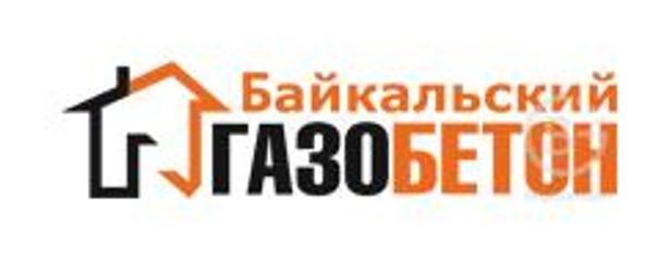 Академия Байкальского газобетона