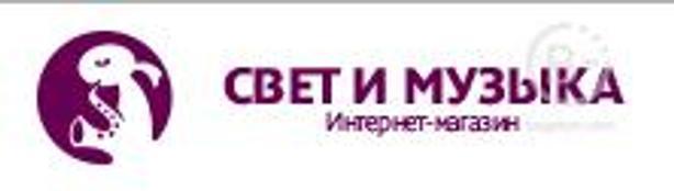 """""""Свет и Музыка"""" - участник государственных закупок"""