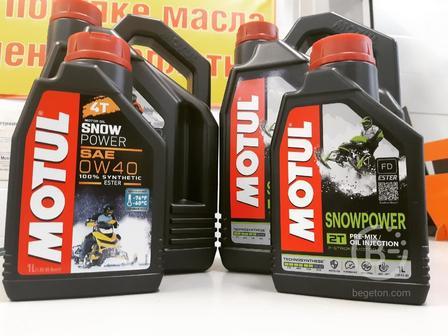 В наличии 2т и 4т масла g-energy, lukoil.