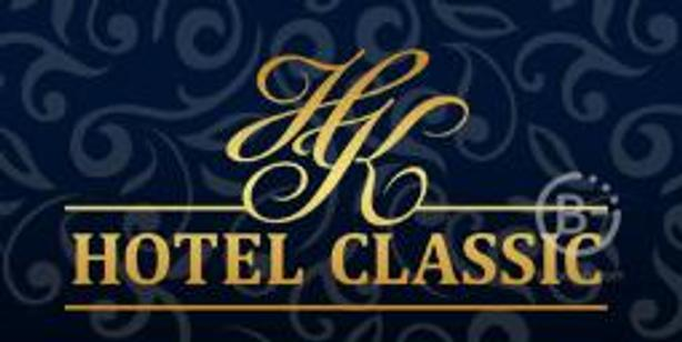 Гостиница в Новокузнецке - «Hotel Classic»