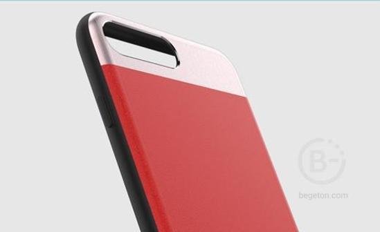 Чехол - накладка iPhone 7 Plus/8 Plus DOTFES G03 пластик красный