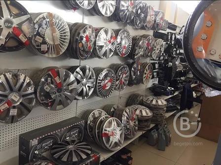 Автомобильные шины и диски