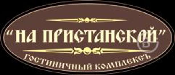 Наш Комплекс – это гостиница и русская банька!