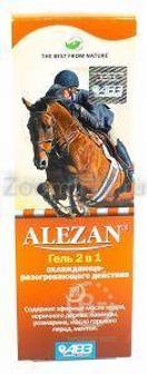 Alezan гель 2 в 1 100мл