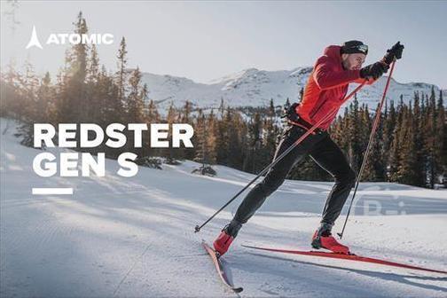 Предзаказ лыж только до 20 апреля!