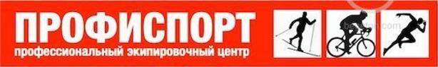 Бесплатная доставка от 10000 руб