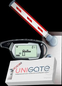 Пульт сканер для ворот и шлагбаумов Unigate