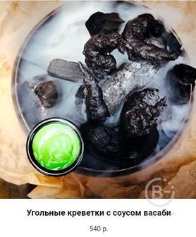 ФРАНЦИЯ в КУЗЕНЕ
