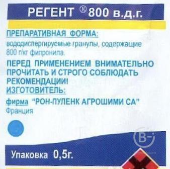 Регент 800 средство от тараканов Доставка