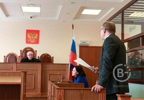 Юридическое представительство интересов в суде