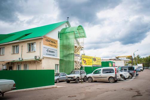 Офисы по ул. Трамвайная в аренду
