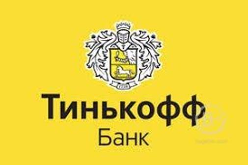 Тиньков - персонал