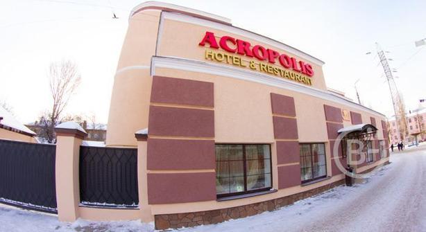 Добро пожаловать в новый гостиничный комплекс «Акрополис»!