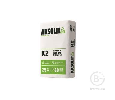 AKSOLIT K2 гипсовый клей для ПГП и ГКЛ