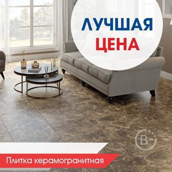 """В ТД """"Левша"""" можно найти большое количество плитки по выгодным ценам!"""
