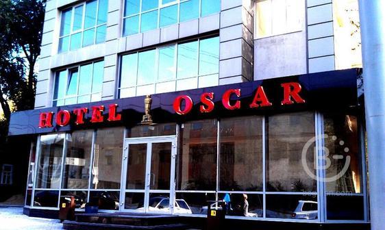 Добро пожаловать в новый гостиничный комплекс «Оскар»!