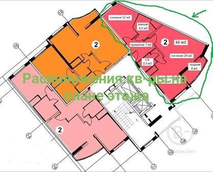 2-комн.кв-ра 2,85млн₽, 62 м² по 47тыс.₽ за м² в Ставрополе
