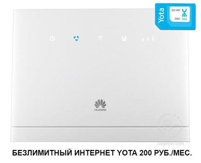 Комплект Huawei B315s-22 + безлимитный тариф Yota 200 руб./мес.