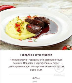 Обеды и ужины