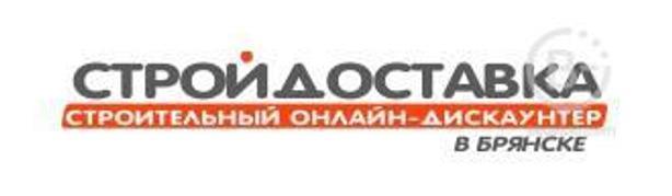 Коллекция «Фокстрот» Серии УЛЬТРА; SHINGLAS