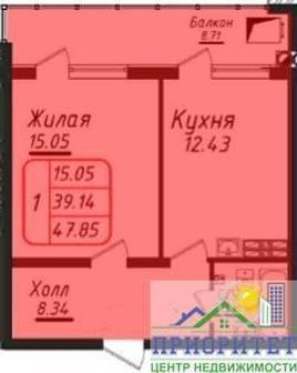 Кисловодск, сан.Москва, Декабристов ул. 1-к квартира