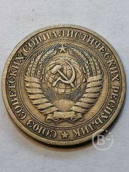 Коллекция монет СССР и РФ