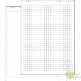 Блок бумаги для флипчартов 20 листов с перфорацией. Белый