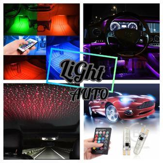 Подсветка салона RGB
