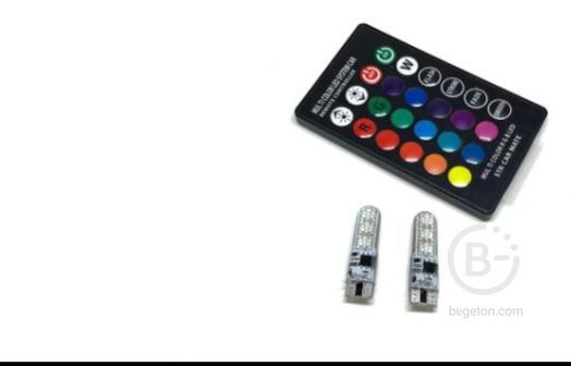 Цветные габариты RGB