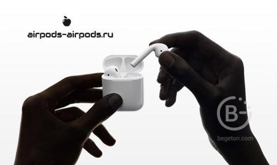 Создам интернет - магазин / готовый бизнес по продаже наушников Airpods и Airpods Pro