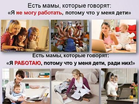 Менеджер (работа в интернете)