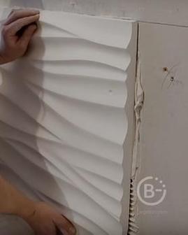 Профессиональный монтаж гипсовых 3 D панелей