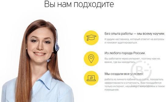 Подработка в декрете, онлайн, на дому