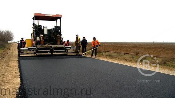 Строительство  и ремонт дорожных покрытий