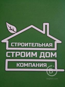 Предложение от наших партнеров по продаже земельных участков