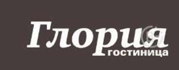 Недорогая гостиница в Рязани | чистые комфортабельные номера | кафе | охраняемая стоянка | бесплатные завтраки