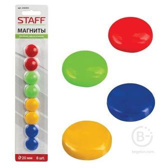 Магниты STAFF, диаметр 20 мм, 8 шт., цвета ассорти, в блистере