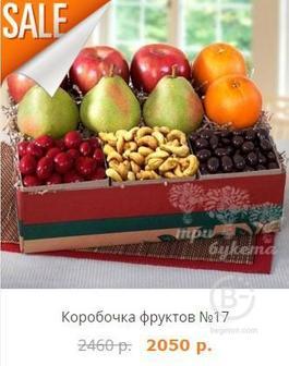 Корзины с фруктами