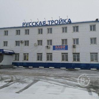 """Гостиничный комплекс """"Русская тройка"""""""