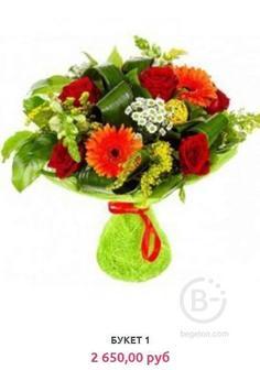 Свежесрезанные цветы, букеты, композиции.