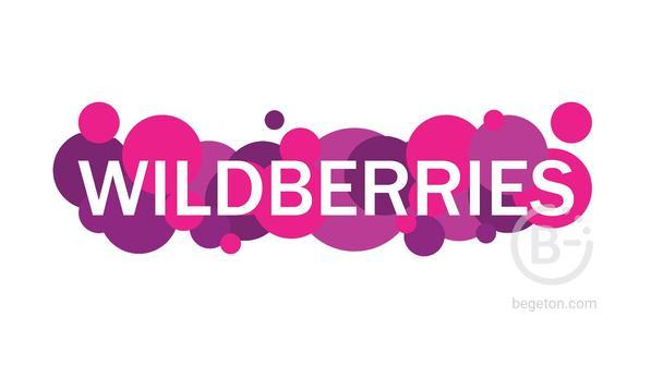 Начний свой бизнес на wildberries