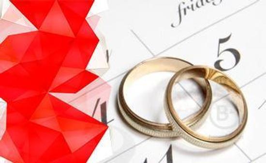 Проживание на годовщину свадьбы со скидкой 20%! *подробности - у администраторов